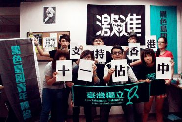 Taiwanese people show their support for the Hong Kong civil disobedience movement.