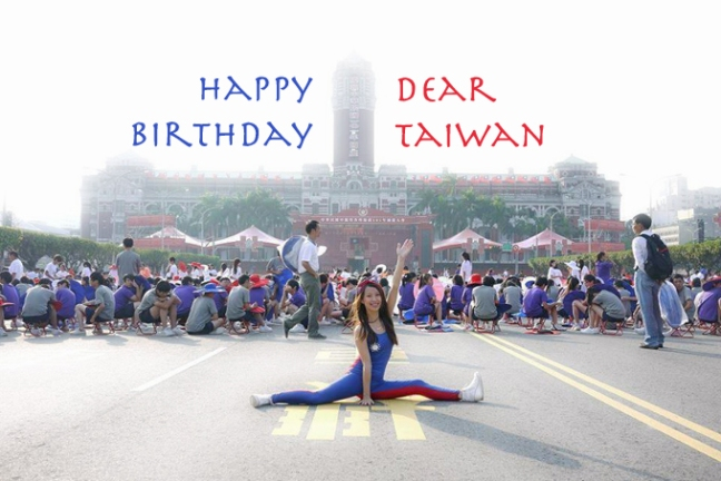 Fun fact: This picture is wrong. Double Ten Holiday is not the birthday of Taiwan.