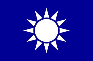 Kuomintang (KMT) symbol