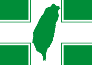 The Democratic Progressive Party of Taiwan flag