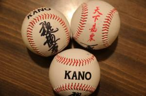 KANO NJ Signed Baseball