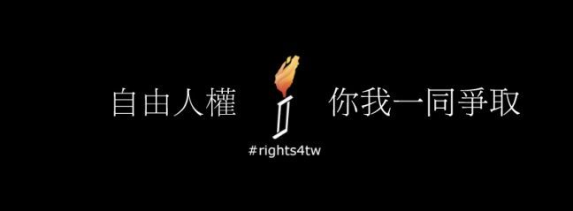 rights4tw_base
