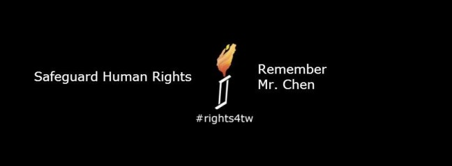 rights4tw_en_chenshuibien