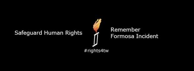 rights4tw_en_formosaincident