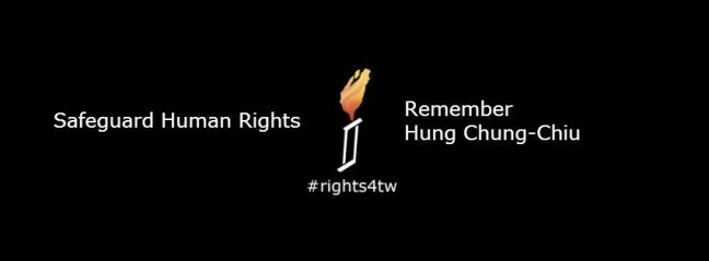 rights4tw_en_hungchungchiu