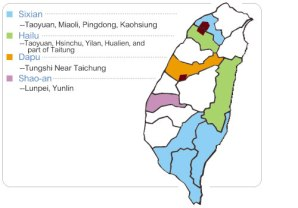 A chart of where the Sixian and Hailu dialects of Hakka are spoken in Taiwan