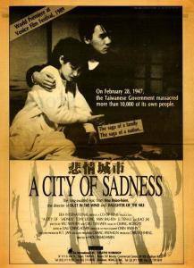 cityofsadness