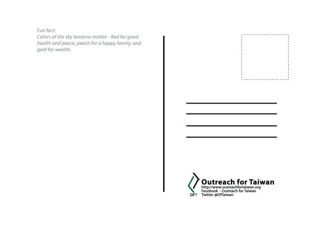 Brochure 5.5x8.5 - Back - Landscape
