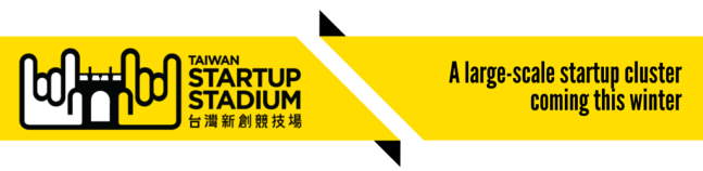 TaiwanStartupStadium_banner