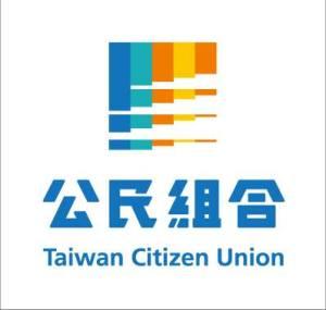 Taiwan_Citizen_Union