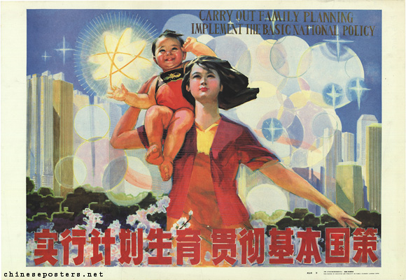 China_oneChildPolicy