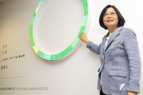 Tsai light up taiwan logo