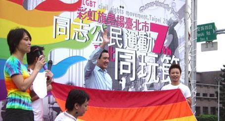 Ma ying jeou LGBTQ