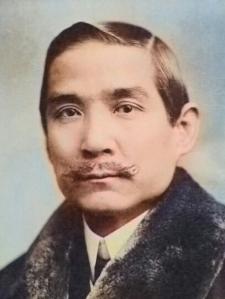 Sun Yat-Sen Portrait