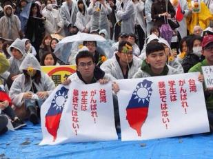 Marches in 3 cities in Japan: Tokyo, Kyoto and Fukuoka