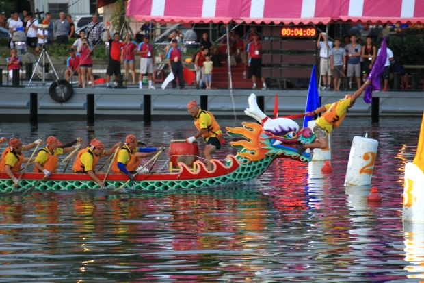 duangwu_dragonboat_flag.jpg