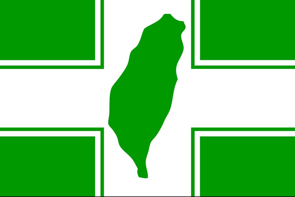 Democratic Progressive Party Party Flag